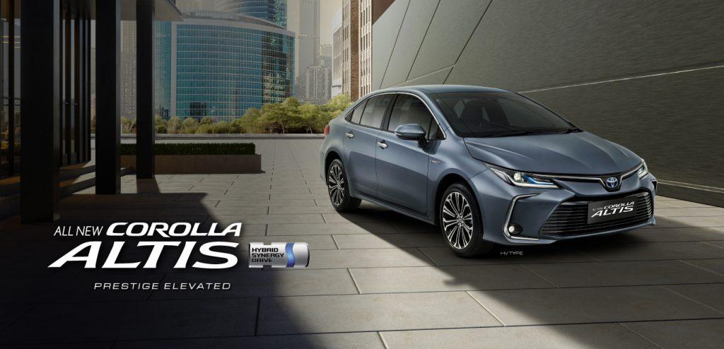 Toyota Malang Dealer RESMI Spesifikasi Eksterior Interior Corolla Altis Hybrid