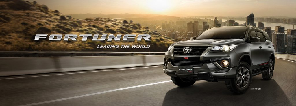 Toyota Malang Dealer RESMI Spesifikasi Eksterior Interior Fortuner