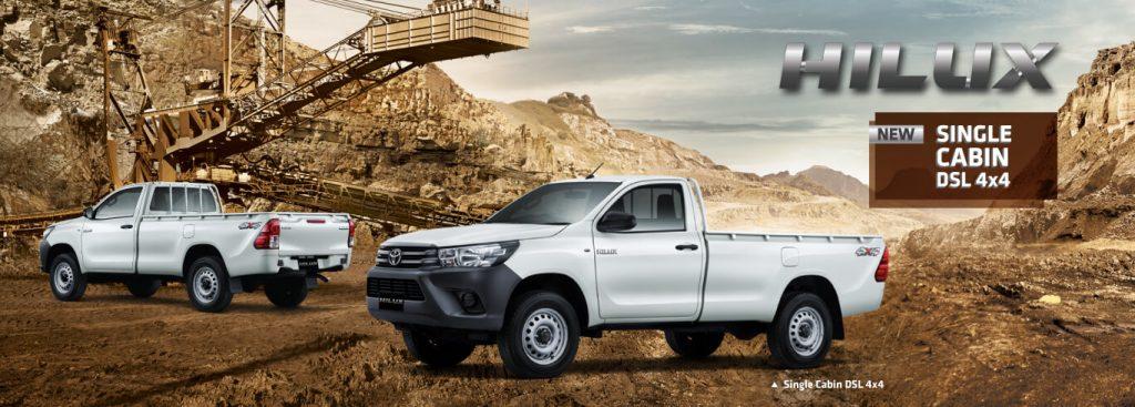 Toyota Malang Dealer RESMI Spesifikasi Eksterior Interior Hilux Single Cabin