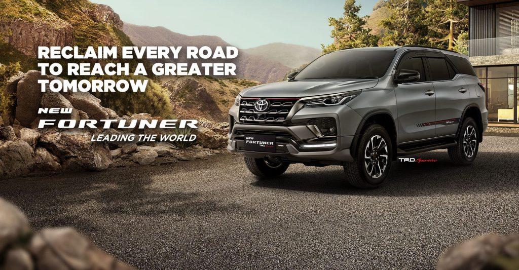 Brosur New Toyota Fortuner Malang - Dealer Resmi